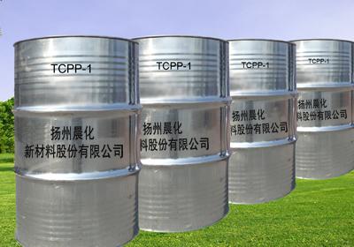 阻燃剂TCPP(2-氯丙基)酯/三(2-氯丙基)磷酸酯