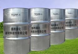 阻燃剂TCEP三β—氯乙基磷酸酯