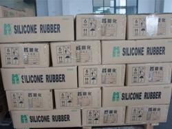 硫化硅橡胶