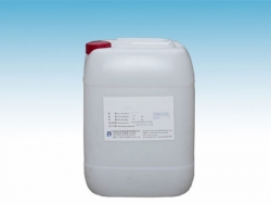 CH-911水性革用聚氨酯光亮树脂