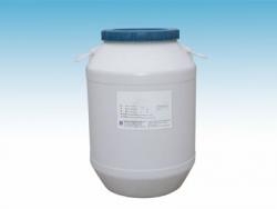 聚氧烷烯二烯丙基醚可根据用户要求定制