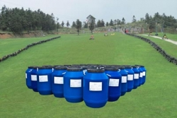 亲水型有机硅织物整理剂CGF