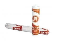 CH-119硅酮防火密封胶
