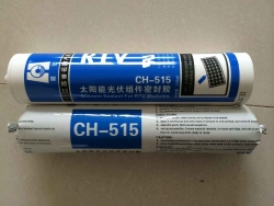 CH-515太阳能光伏组件密封胶