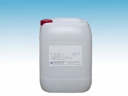 端氨基聚氧化乙烯醚